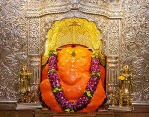 Mahaganapati Temple