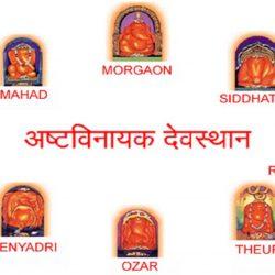 Mumbai to Ashtavinayak Darshan Car on Rent